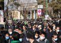 آیین تشییع ۴ شهید دفاع مقدس در اصفهان برگزار شد
